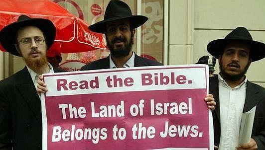 이스라엘 성경