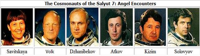 목격 우주인들