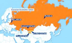 유라시아 경제 연합