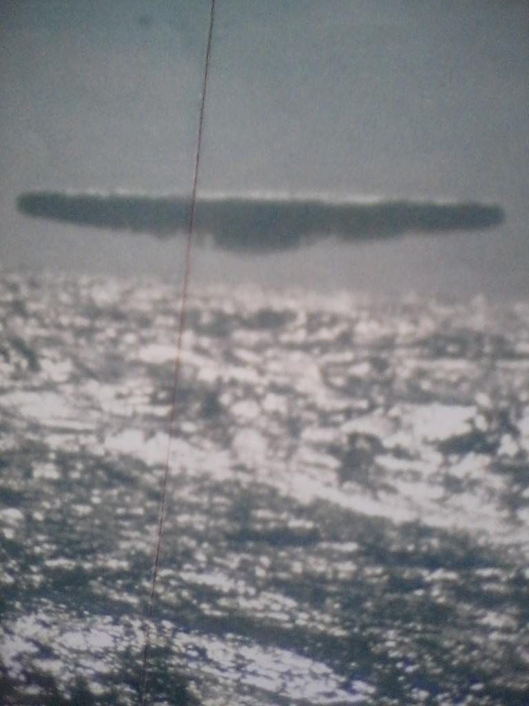 북극해 유에프오 두 번째