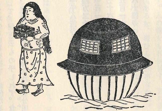 일본 유에프오 전설