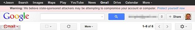 구글정부해킹경고