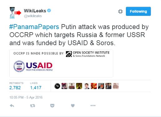 위키리크스파나마페이퍼트윗