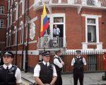 어샌지에콰도르대사관
